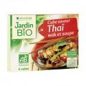 Bouillon cube saveur thaÏ wok et soupe ( 6 cubes)